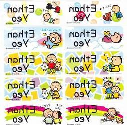 40 BOY Custom Waterproof Name Labels-SCHOOL,DAYCARE,CAMP