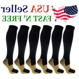 20-30mmHg Knee High Copper Compression Socks Men Women Supp