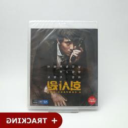 A Company Man - Blu-ray, DVD  / Pick format !